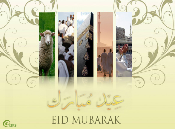 Eid mubarak 1437/2016